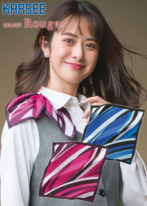 【スカーフループ付商品専用】メリハリのきいたモダンなデザインのミニスカーフ|カーシーカシマ EAZ603