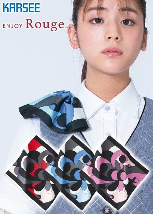 【スカーフループ付きアイテム専用】モダンな印象の軽快な華やかさマルチカラーのスカーフ|カーシーカシマ EAZ486