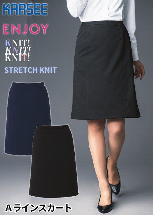 商品型番:EAS686|どんなに動いても上品な印象のストレッチニットAラインスカート|カーシーカシマ EAS686