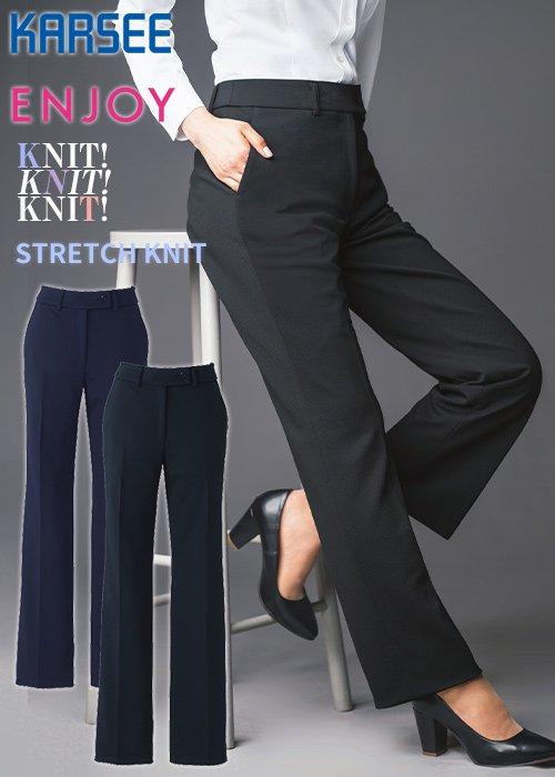 誰でも美脚に見せるストレッチニットフレアストレートパンツ|カーシーカシマ EAL689