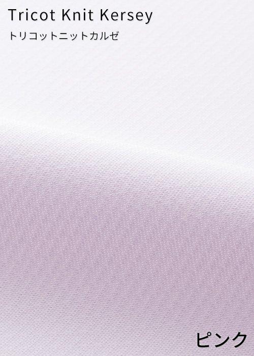 商品型番:ESB691|オプション画像:4枚目