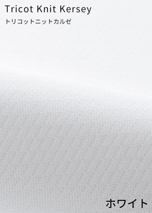 商品型番:ESB691|オプション画像:5枚目