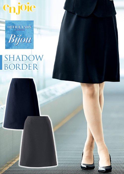 【新色追加】《ストレスフリー》快適なしごと環境をサポートしてくれるAラインスカート|ジョア 56603