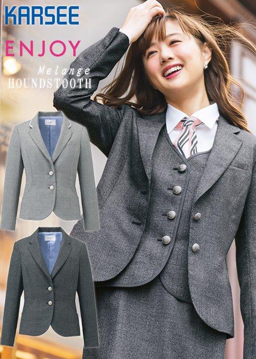 女性らしさを可憐に引き立てるクラシカルなジャケット|カーシーカシマ EAJ718