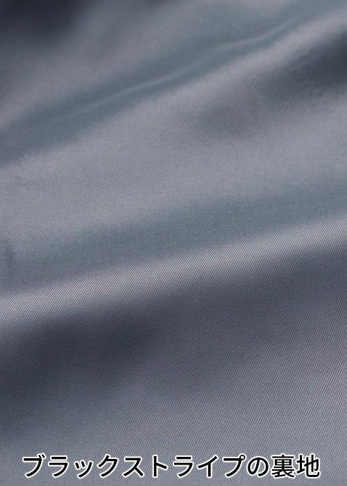 商品型番:EAV712 オプション画像:12枚目