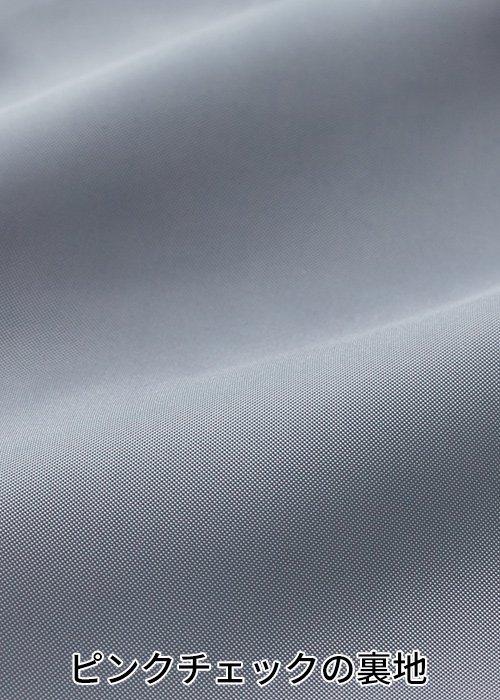 商品型番:EAV722 オプション画像:10枚目