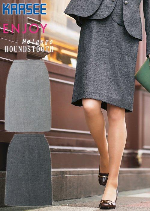 細見えと快適さを両立したすっきりセミタイトスカート|カーシーカシマ EAS720