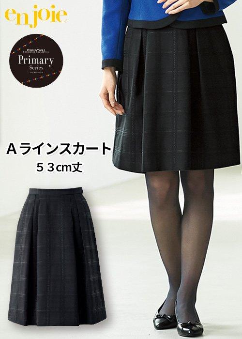 商品型番:51845 縦のラインを活かしたチェック柄のフレアースカート ジョア 51845