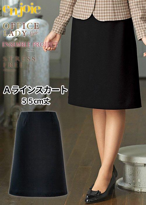 ウエスト圧迫軽減ストレスフリーなAラインスカート|ジョア 51873