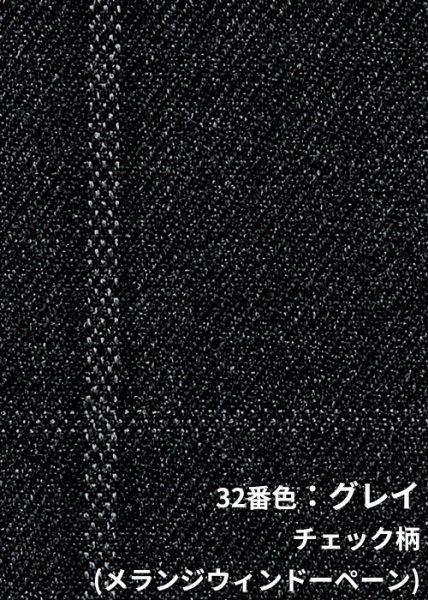 商品型番:AV1265-AS2307-SET|オプション画像:7枚目