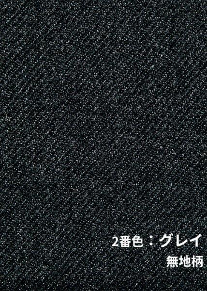 商品型番:AJ0260-AS2307-SET オプション画像:11枚目
