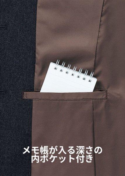 商品型番:AJ0260-AS2307-SET オプション画像:9枚目