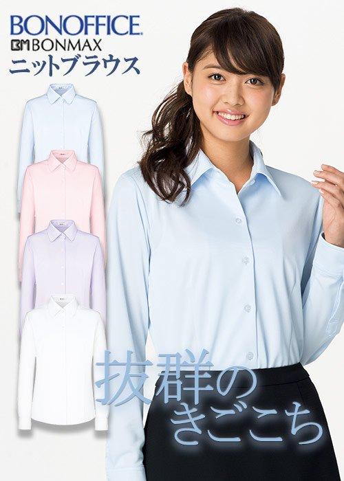 繊細なドット柄で女性らしさをプラスできる長袖ブラウス|ボンマックス RB4148