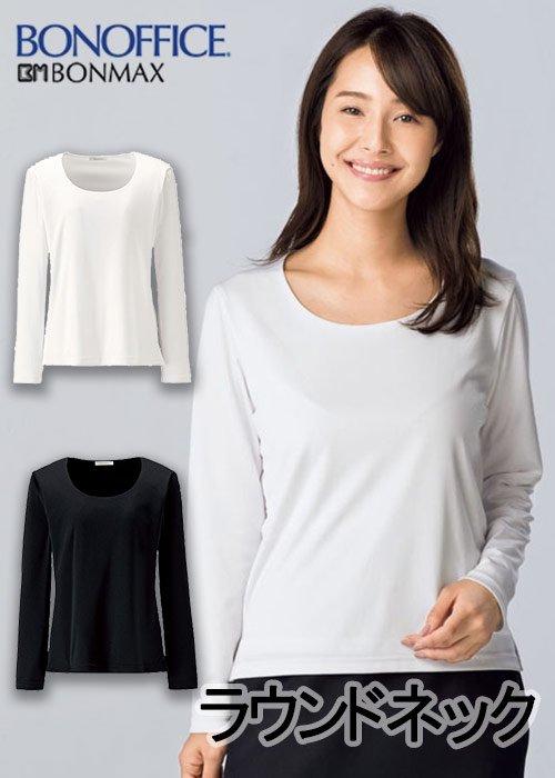 素材の良さが際立つベーシックな長袖ニット|BCK7100
