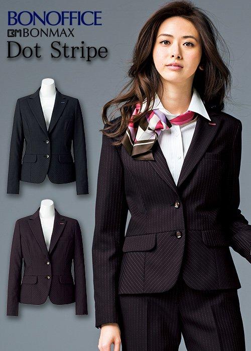 こだわりのパターン設計&機能で美しくスマートなジャケット|ボンマックス AJ0247