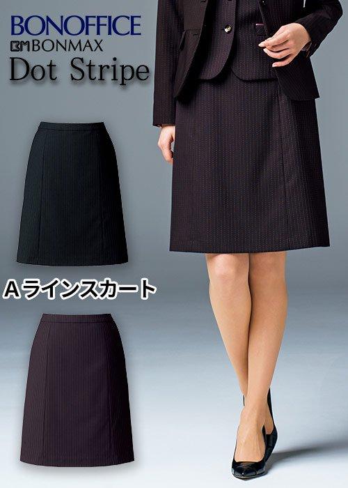 濃淡2色で表現した洗練ストライプのAラインスカート|ボンマックス AS2286