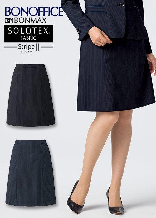 シャープなストライプで働く姿を美しく見せるAラインスカート|ボンマックス LS2198