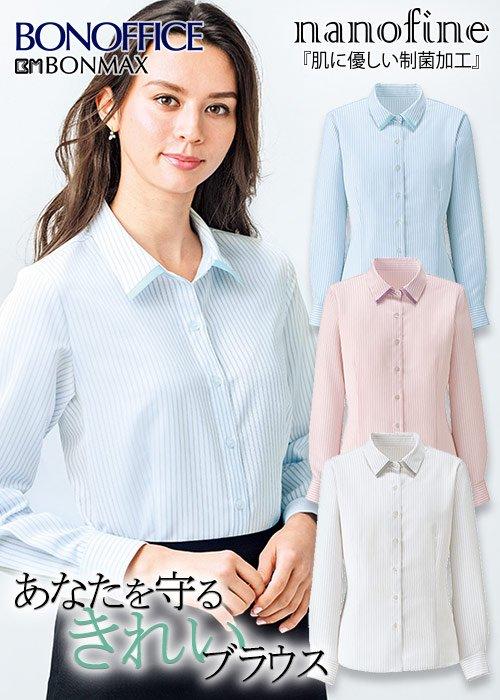 【メーカー在庫限り】衿元のサテンがさりげないアクセントになる長袖ブラウス|ボンマックス RB4162