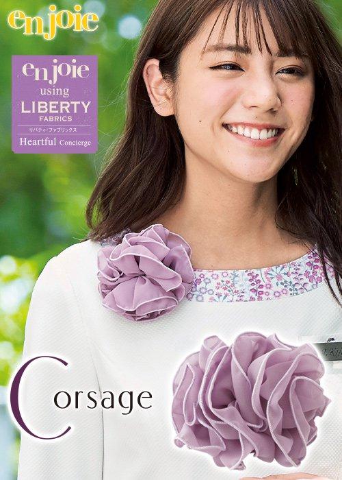 紫の淡い色合いが上品なコサージュ|ジョア OP160
