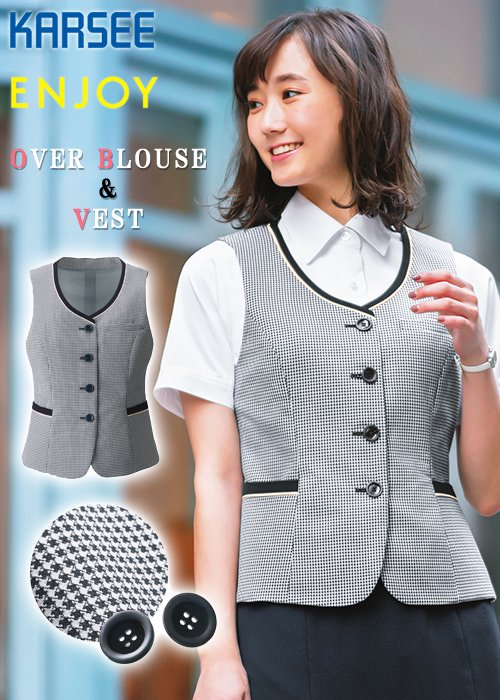 商品型番:ESV739|すっきりとした衿元で、スマートさと爽やかさを表現するベスト|カーシーカシマ ESV739