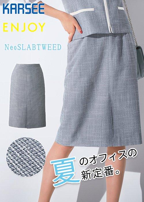 商品型番:ESS733|スリット風のフロントデザインタックで丈長めの後ろゴムセミタイトスカート|カーシーカシマ ESS733
