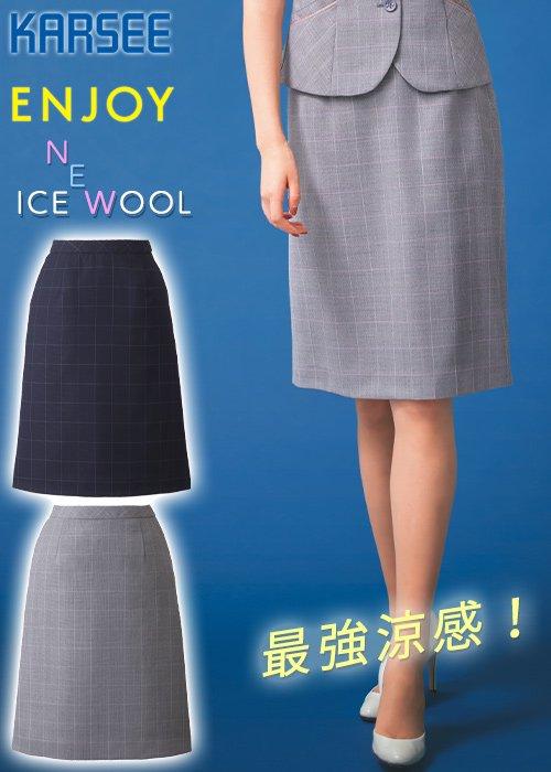 ひんやりアイスタッチのサマーウールAラインスカート≪最強涼感≫ カーシーカシマ ESS741
