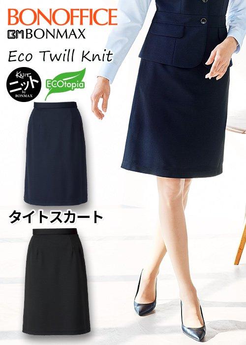 知的な印象を与えるスッキリ見えするセミタイトスカート|ボンマックス AS2311