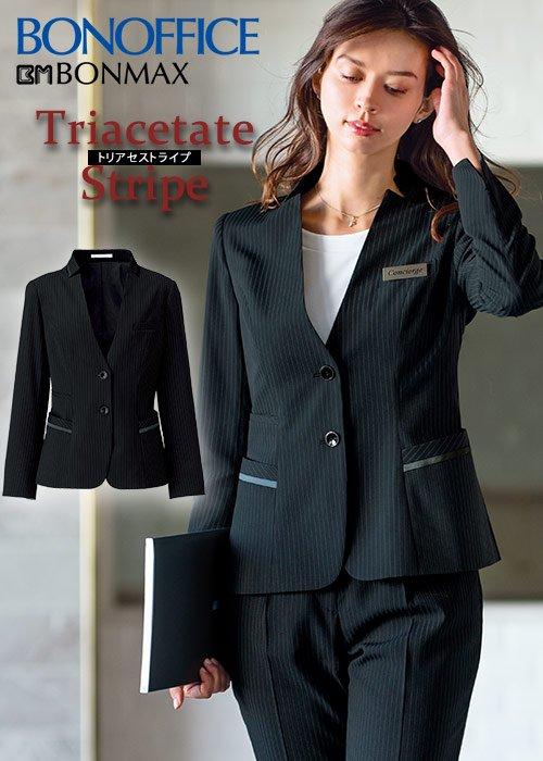 ノッチの入った衿元ですっきり見せするジャケット|ボンマックス BCJ0709