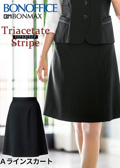高級感溢れるブラックにシャープなストライプのAラインスカート|ボンマックス  BCS2704