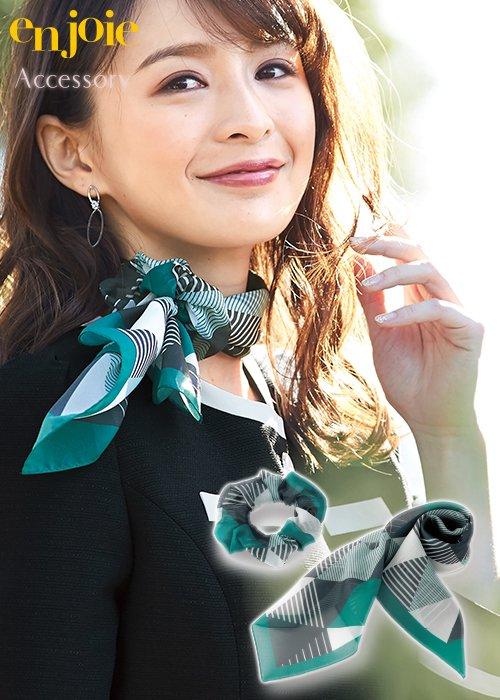 ラッシュグリーンチェック スカーフ&シュシュのセット ジョア OP163