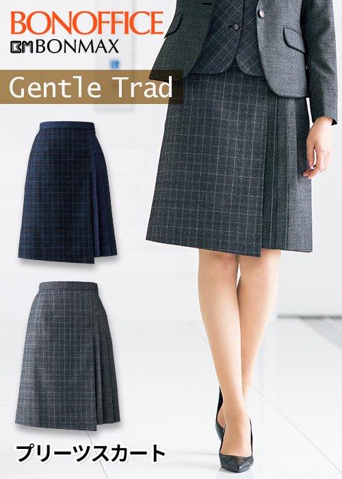 業界で大人気!アシンメトリー・デザインで流行りのプリーツスカート ボンマックス AS2314