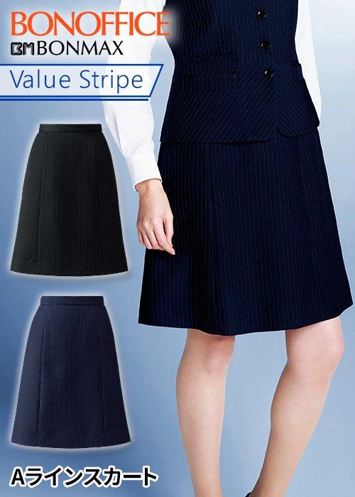 知的な印象の細ストライプのAラインスカート ボンマックス AS2317