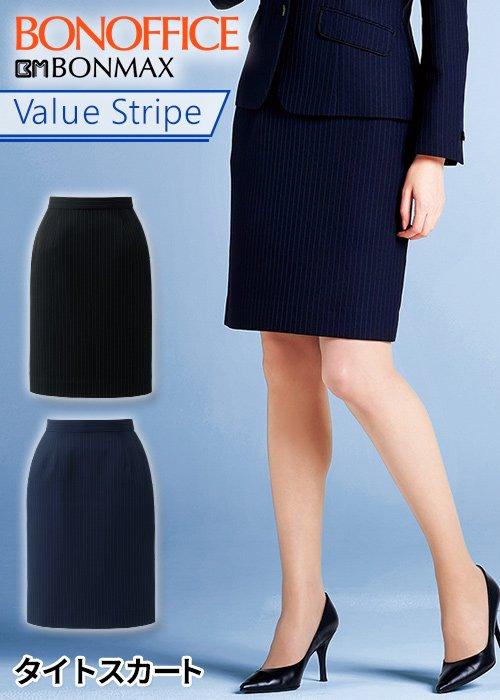 知的な印象の細ストライプのタイトスカート|ボンマックス AS2318