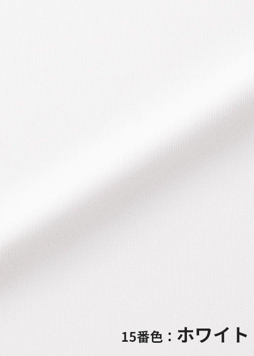 商品型番:RB4167|オプション画像:9枚目