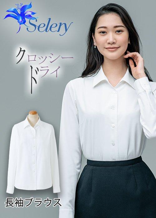 一枚で品良くスッキリ見え。広めの衿開きで小顔見え効果も期待できるブラウス セロリー S-36938