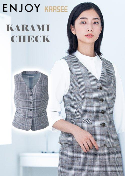 伝統技法「からみ織り」で超通気!体感も見た目も涼やかなベスト|カーシーカシマ ESV771