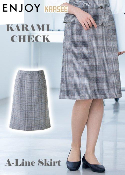 伝統技法「からみ織り」で通気性抜群!涼やかなグレンチェックのAラインスカート|カーシーカシマ ESS772