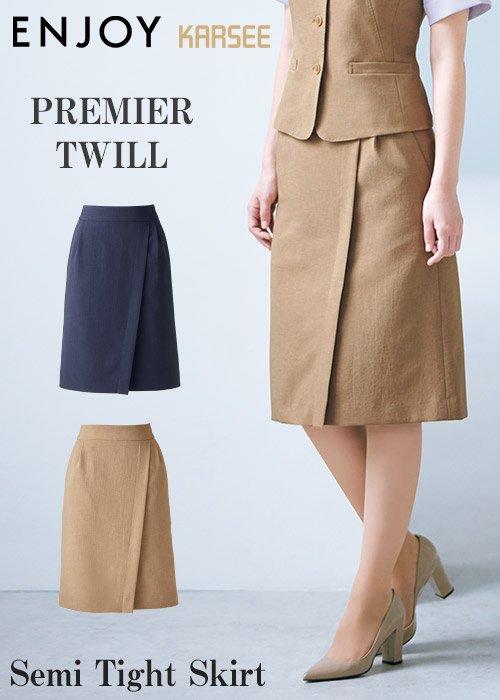 商品型番:ESS775|【2020年春夏新作】驚くほど軽やか!ラップ風ラインがかっこいいセミタイトスカート|カーシーカシマ ESS775