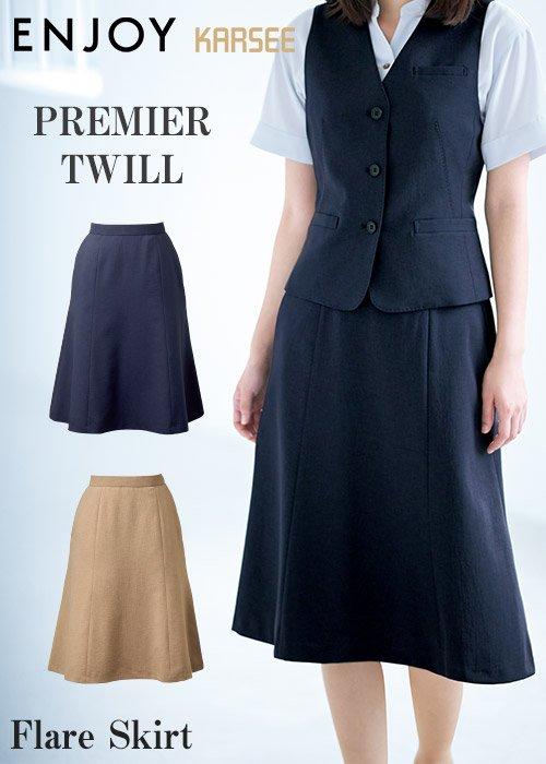 【2020年春夏新作】軽い素材とドライ感で涼し気・エアリーなフレアスカート|カーシーカシマ ESS776