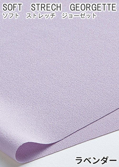商品型番:ESB780|オプション画像:10枚目