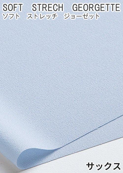 商品型番:ESB780|オプション画像:9枚目