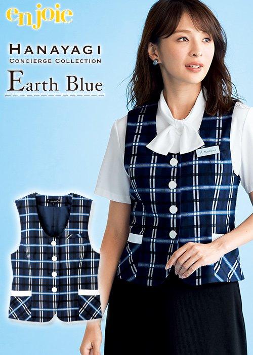【2020年春夏新作】紺と白のリボンチェックがスポーティでさわやかなベスト|ジョア 16680