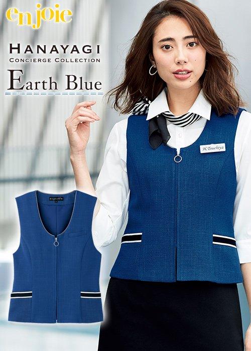 商品型番:16690 都会的なブルーが華やか・スポーツミックスデザインのベスト《フロントファスナー》 ジョア 16690