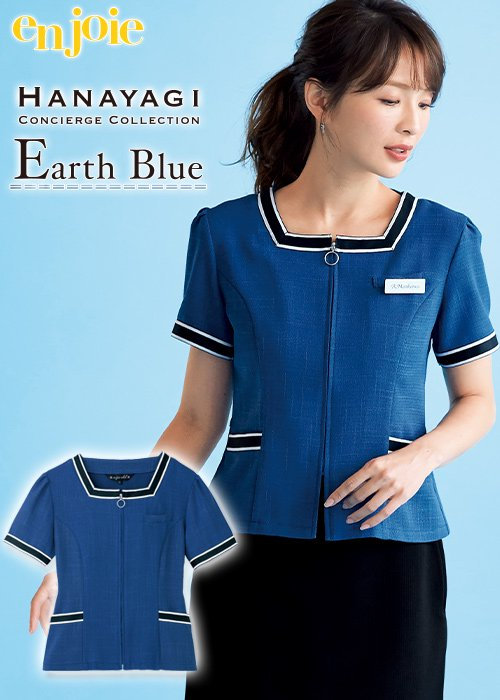 商品型番:26690|地球をイメージしたブルーのスポーツミックス・半袖ソフトジャケット《吸汗・速乾》|ジョア 26690
