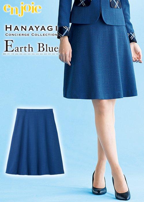 商品型番:56694|地球ブルーのツイード素材のふんわり軽いフレアースカート《通気性》|ジョア 56694