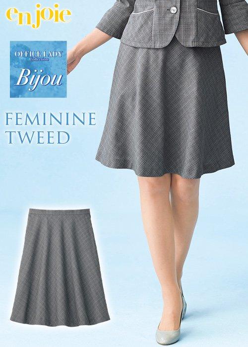 商品型番:56704 ほのかにピンクを織り込んだ技ありグレーのツイード・フレアースカート ジョア 56704