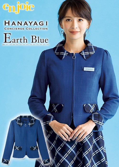 地球ブルーのツイードにリボンチェックがポイントの長袖ジャケット《高通気性》|ジョア 86690