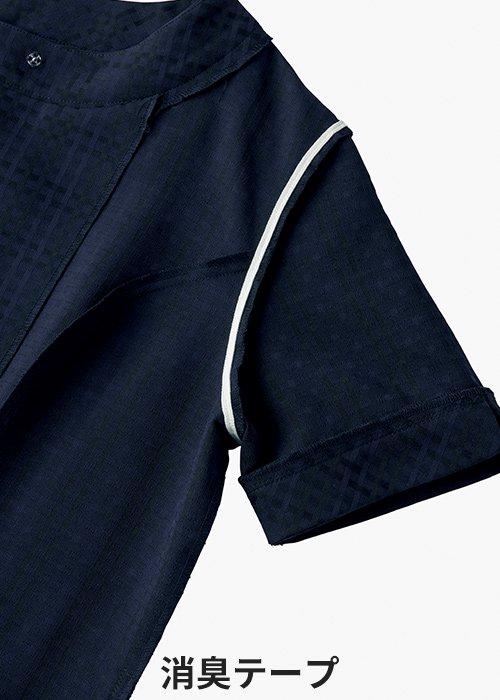 商品型番:BCJ0710|オプション画像:7枚目