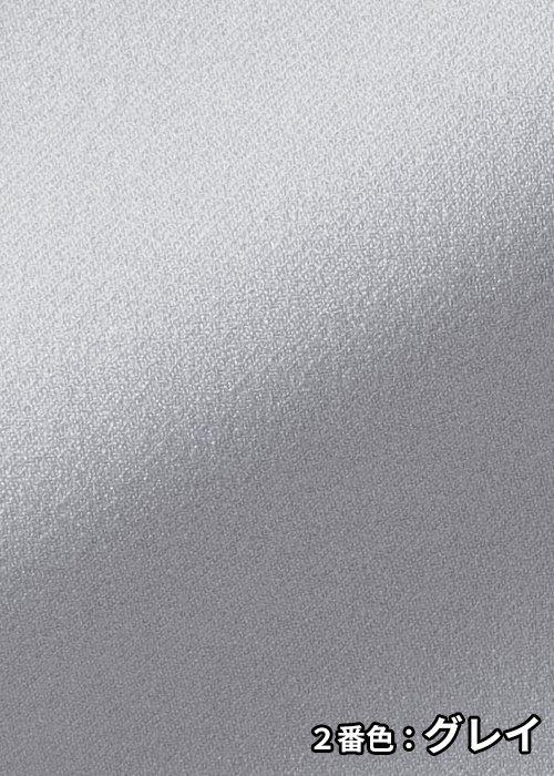 商品型番:BCV1705|オプション画像:11枚目