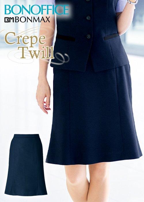 【2020年春夏新作】高級感漂う洗練ネイビーのマーメイドスカート《さわやかクレープ地》|ボンマックス BCS2706
